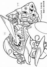 Gundam Coloring Sd Printable Seed Template Dragon Shining Suit Mobile sketch template