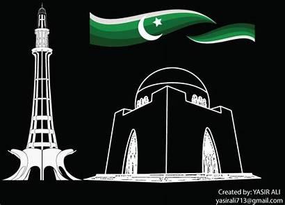 Pakistan Vector Pakistani Clipart Building Commercial 21mb