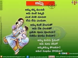 AMMA KAVITHALU Amma Kavithalu Mother Quotes In Telugu ...
