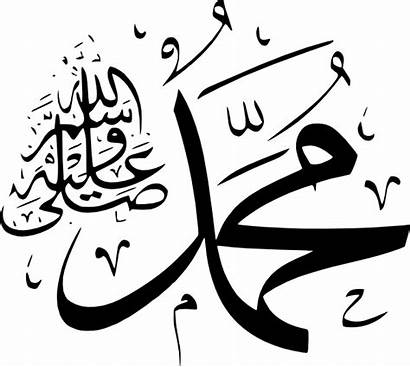 Arabic Clipartpanda Vector Clip 20clipart Terms Clipart