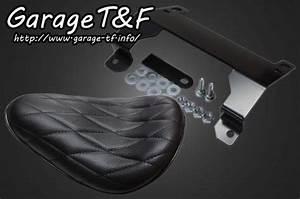 Garage Seat 77 : garage t f solo seat rigid mount kit mg250st13 ~ Gottalentnigeria.com Avis de Voitures