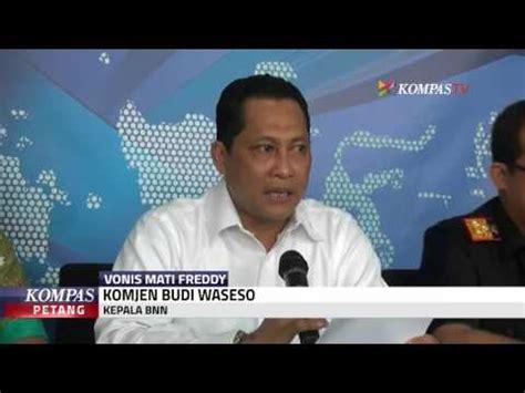 Ditolak Freddy Budiman Tetap Dihukum Mati Youtube