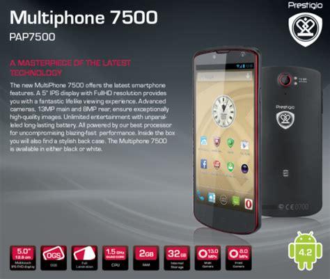 siege social wiko prestigio lance le multiphone 7500 top for phone
