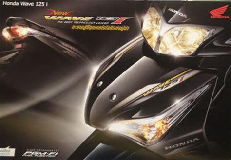 2012 new wave 125i pgm fi auto modif ikasi trend motor and car