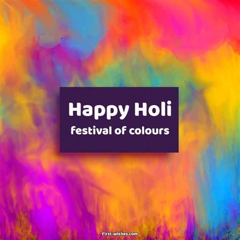 happy holi wishes holi festival wishes holi  wishes