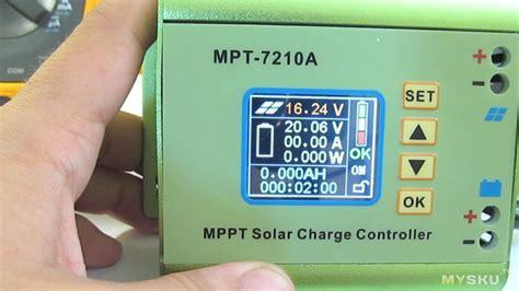 Mppt контроллер принцип работы и алгоритмы поиска точки максимальной мощности