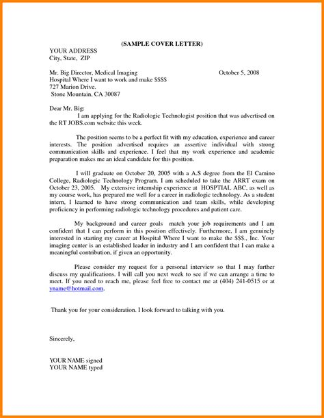 cover letter examples  radiologic technologist