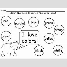 Brown Bear Literacy Practice Pages Kindergarten Color Words And Much More