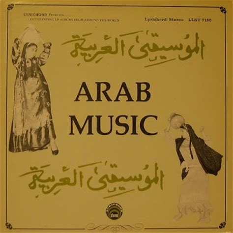 The ultimate arabic mp3 database from this website you can download and listen to all old & new arabic music ( mp3 files )directly from our server with no adds The Silence Has a Voice, and the Real Music Teach You the ...