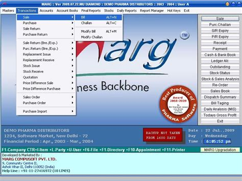 Marg Of 2016  Accounting Software Review
