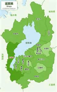 滋賀県:滋賀県 地図|ゼンリン地図サイト いつもNAVI