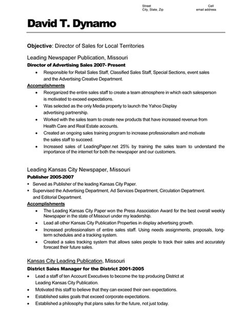 resume format exles documentation page not found the perfect dress