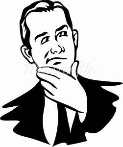 Man Thinking Clipart | Clipart Panda - Free Clipart Images