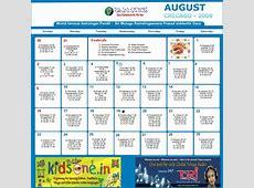 Los Angeles Telugu Calendar 2012
