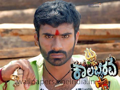 Kaala Bhairava Hq Movie Wallpapers