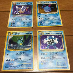 Maybe you would like to learn more about one of these? Pokemon Card Old Back Water Type Rare 4 Pieces Set   eBay