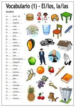 spanish worksheets  beginners hojas de ejercicios