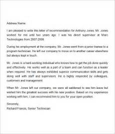 Sample College Recommendation Letter Template