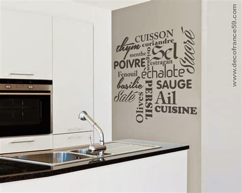texte cuisine decofrance59 vente en ligne de stickers muraux