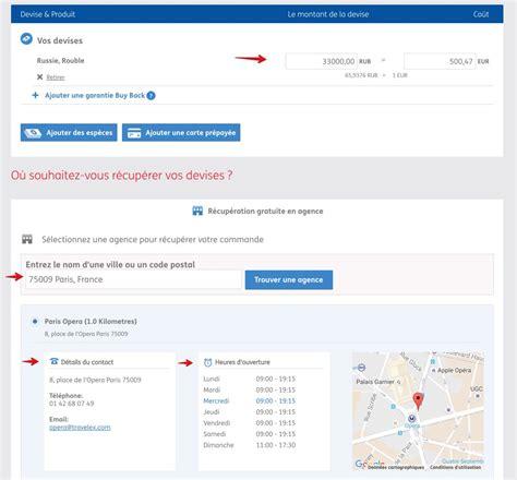 bureau change en ligne où changer des euros en roubles