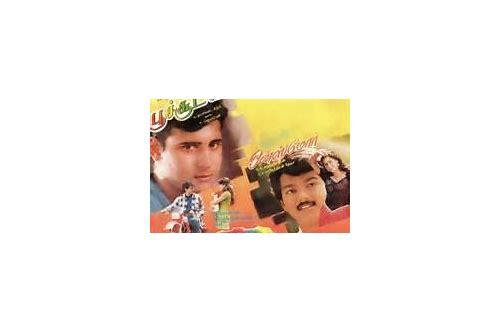2016 tamil songs free download starmusiq | 2018 Tamil Songs Free