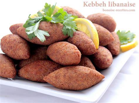 cuisine libanaise lebanese recipe kibbeh kibbe recipe lebanese salad