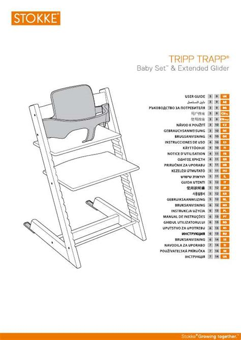 mode d emploi stokke tripp trapp baby set and extended