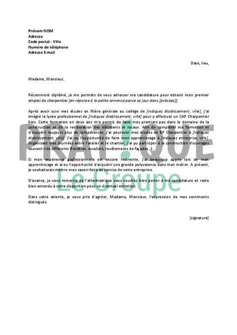 lettre de motivation cap cuisine lettre de motivation pour un emploi de charpentier