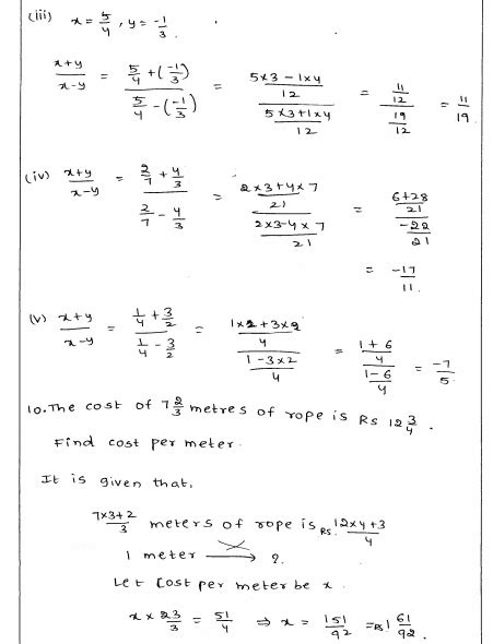 quiz  rational numbers  class  math cheat sheets