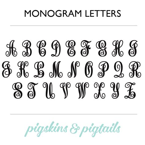 monogram football iron  vinyl
