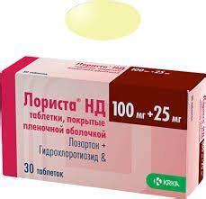 ЛОРИСТА Н 100 таблетки 100 мг/12.5 мг №30 (10х3) (70339988..