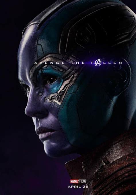 Karen Gillan Avengers Endgame Promo Poster