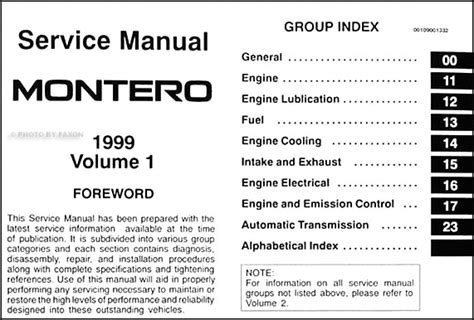 how to download repair manuals 1995 mitsubishi montero security system 1999 mitsubishi montero repair shop manual set original