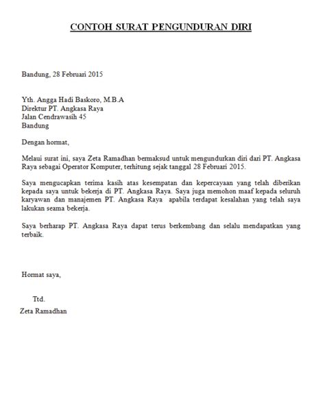 contoh surat keterangan biasa dinas kerja kuliah