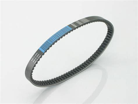 Drive Belt Type X [468-1426000]