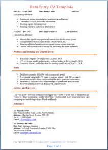 Data-Entry-CV-Template-2