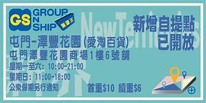Group And Ship  U2013 Your Group Shipping Helper