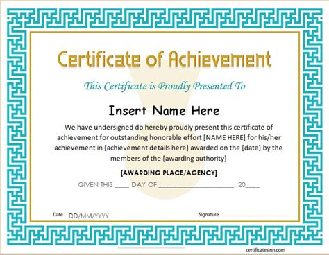 certificates  achievement  word professional