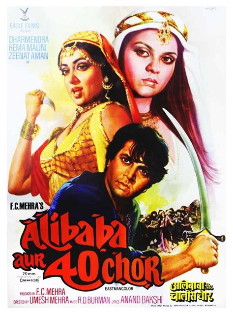 Adventures of Ali-Baba and the Forty Thieves (1980 ...