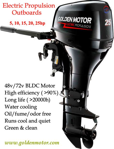 Electric Outboard Boat Motor by Electric Propulsion Outboards