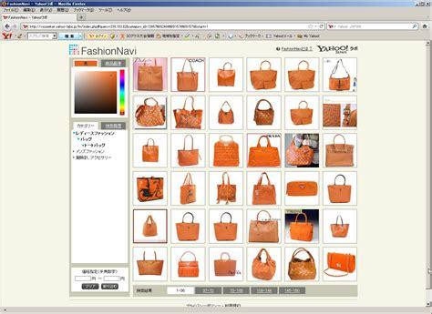 Yahoo!ショッピングの商品を、色や見た目の特徴で検索できる