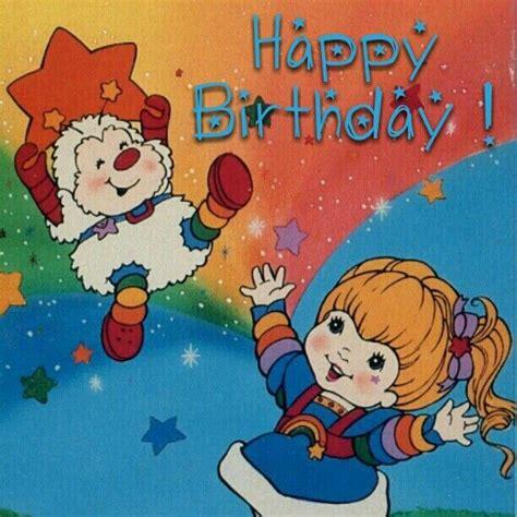 happy birthday rainbow brite graphics clip art