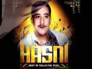 Cheb Hasni الشاب حسني