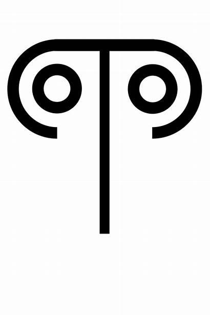 Symbol Makemake Symbols Astrological Zeus Des Svg