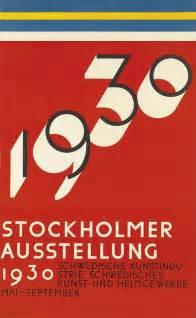 1930s Graphic Design