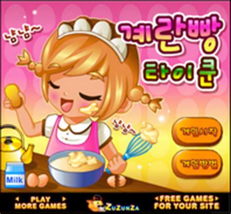 beaucoup de jeux de cuisine jeux de fille de cuisine gratuit