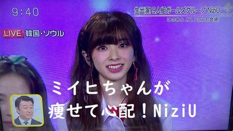 スッキリ 虹 プロ