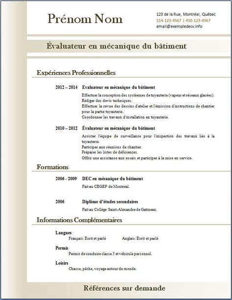 Exemple De Cv Infirmier Gratuit  Sample Resume. Cover Letter For Internship Examples. Writing A Cover Letter Salutation. Sample Letter Of Intent For Alpha Kappa Alpha. Curriculum Vitae Ejemplo Estudiante Sin Experiencia. Resume Term Definition. Resume Key Skills And Attributes. Project Manager Cover Letter Template Uk. Objective For Resume Qa Tester