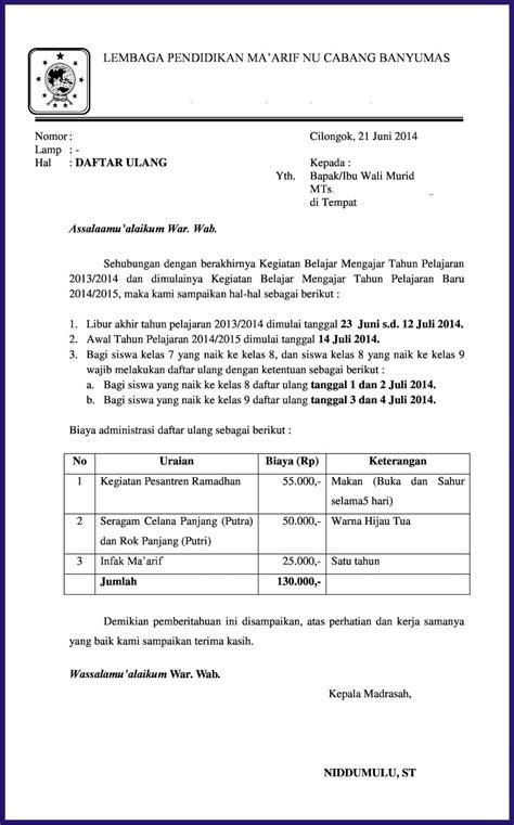 contoh surat penawaran seragam sekolah gawe cv