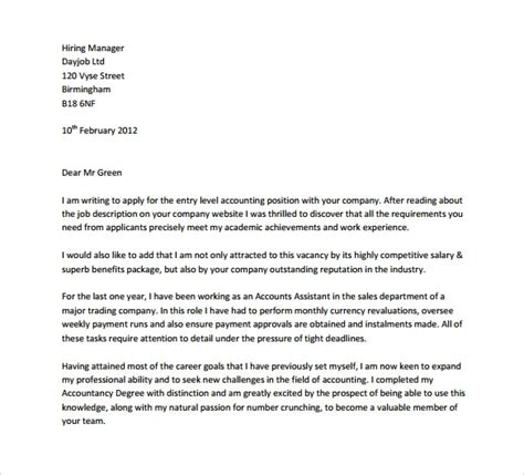 Entry Level Marketing Manager Cover Letter by The Best Custom Essay Uk On The Market Cover Letter For